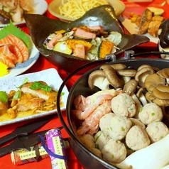 忍者屋敷のおすすめ料理1