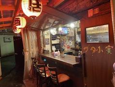 居酒屋BAR ブタ小家の写真