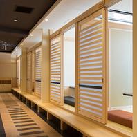 2名様~の完全個室。プライベート感を重視した店内。