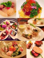 食と酒と音を結ぶ和 和音のコース写真