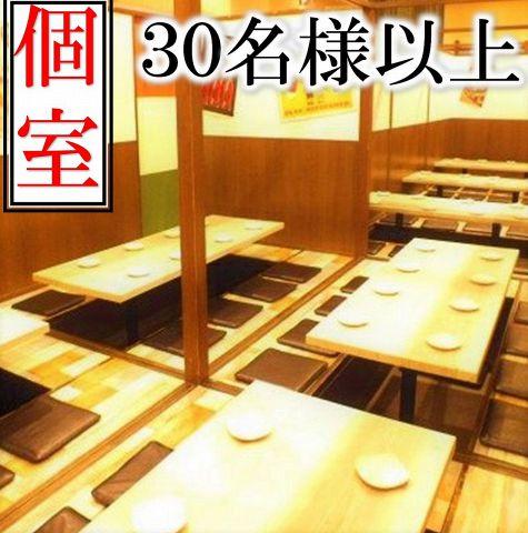 団体様もうけつけております!!最大60名様までOKです。西梅田 ワイン 食べ放題 チーズフォンデュ