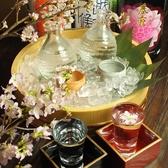 お料理に良く合う日本酒も◎