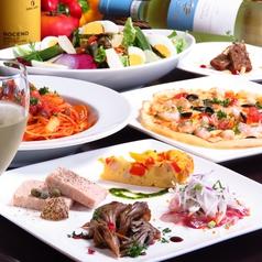 DINING FUKINOTOHのおすすめ料理1