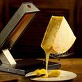 北海道産で臭みの少ないラクレットチーズは様々な食材との相性バッチリ!お肉やお野菜なんでもかけて召し上がれ!食べ放題コースもありますので、心ゆくまでお楽しみください♪