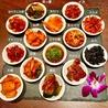 焼肉 韓流食彩 瑞英 北新地店のおすすめポイント3
