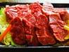 焼肉 天神 若菜のおすすめポイント1