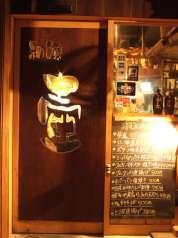 和風ダイニング 壺の特集写真