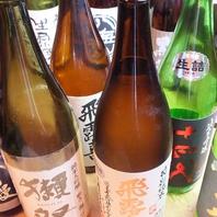 焼酎・日本酒・地酒が豊富★☆