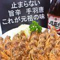 風来坊 新岐阜店のおすすめ料理1