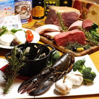 京都食材や四季折々の味が楽しめるイタリアン