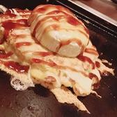 お好み焼 蓮 Renのおすすめ料理2