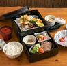 京彩厨房 なが田のおすすめポイント1