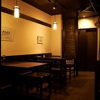 まさに西新宿の隠れ家!