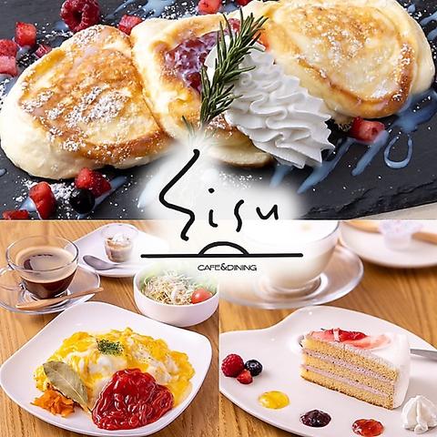 cafe Sisu