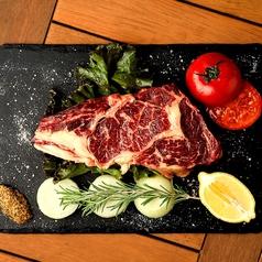 道産牛のリブロースステーキ 250g