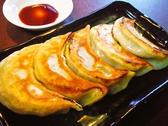 佐野らーめん餃子 八竹のおすすめ料理3