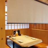 さかなや道場 秋川駅前店の雰囲気2