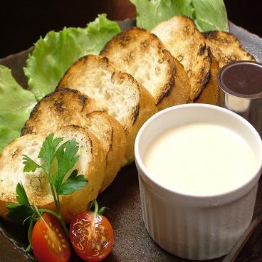 和だいにんぐ川越 大淀店のおすすめ料理1