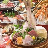 魚鮮水産 三代目網元 加古川南口店の写真