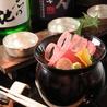 天ぷら酒房 西むらのおすすめポイント1
