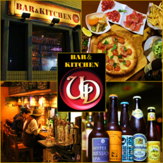 Bar&kitchen UDの写真