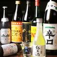 飲み放題2時間1980円(税抜)