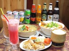 タイ料理レストラン コンカノックの写真