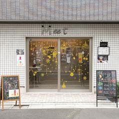 Meet タピオカ専門店の写真