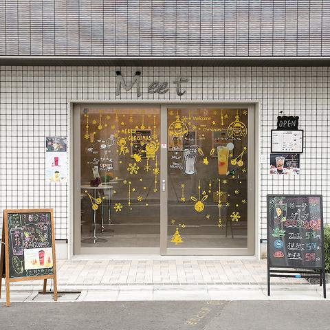 Meet タピオカ専門店