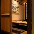《完全個室完備》雰囲気抜群のプライベート個室空間で自慢の地鶏料理を。