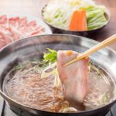 にじゅうまる NIJYU-MARU 新横浜アリーナ通りビル店のおすすめ料理2