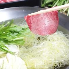 料理メニュー写真特選和牛タンしゃぶ (1人前)