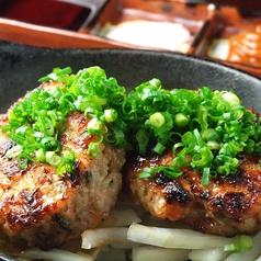 屋根裏処 かま鶏のおすすめ料理1