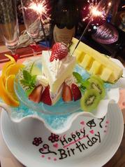 Aquarium Restaurant サプライズのおすすめ料理1