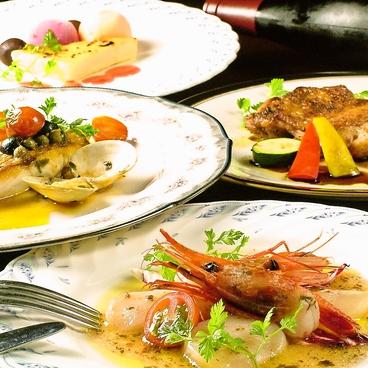 ミラグロ Mi:Lagroのおすすめ料理1