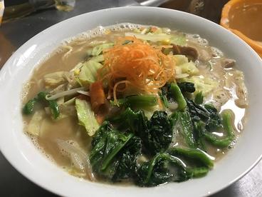 元ちゃん 千里丘のおすすめ料理1
