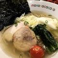 料理メニュー写真醤油らーめん (味玉・ゆでキャベツ・のり・鶏チャーシュー1枚・鶏むねロースト1枚)