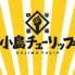 小島チューリップのロゴ