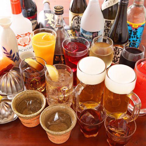 ●極上!超プレミアム飲み放題♪日本酒&生ビール含む120分お1人様1980円(税込)※LO30分前