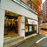 タピオカ 元茶 GENCHA ゲンチャ 新宿店のロゴ