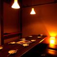 【お座敷個室】8名様用の完全個室席です。
