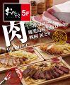 おだいどこ 神戸三宮店のおすすめ料理1