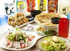 ゆいまーる食堂 三軒茶屋店の写真