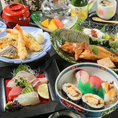 寿し 料理 てっちり 魚伸 うおしんの写真