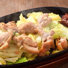 ■若鶏の博多風鉄板焼き