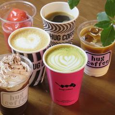 hugcoffee ハグコーヒー 紺屋町店の写真