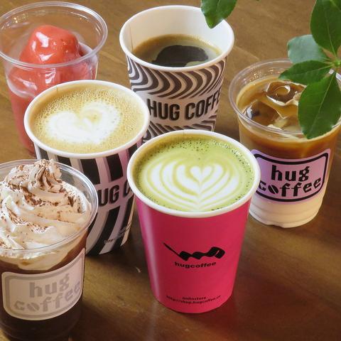 hugcoffee(ハグコーヒー)紺屋町店