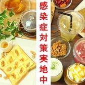 茶ロンcafe サロンカフェ