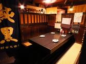 栄太郎 居酒屋の雰囲気2