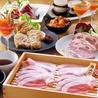 キッチンYamaのおすすめポイント1